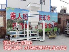 煤炭包装机 定量包装煤炭所用的机器 定量缝包机
