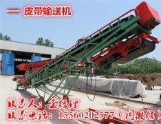港口装卸式皮带输送机/皮带机输