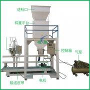 粮食包装机 包装粮食专用的包装机械